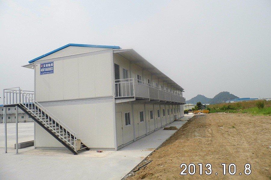 广船基地项目