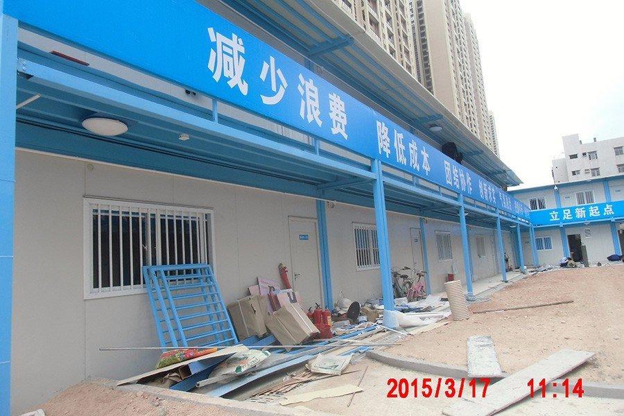 中建三局深圳项目