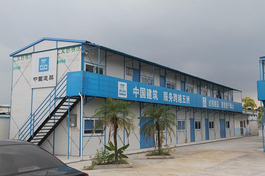 钢结构房屋技术层面之国内、国际现状